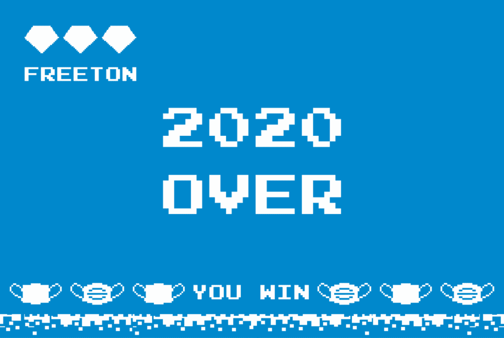 Game Over 2020
